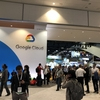 行ってきました Google Cloud Next '19 San Francisco [旅行記その1]