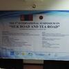 「モンゴル社会研究」の欠乏(7)第9回ウランバートル国際シンポジウムの報告資料をアップしました