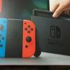 奇跡が起きた・・・・。Nintendo Switch購入したぜ!!