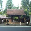 赤羽駅から平林寺まで自転車で行ってきました