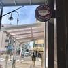 【栄・コーヒー】朝から本格コーヒーを『MITTS coffee stand』