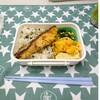真鯛の西京焼き弁