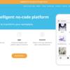 CData APIServer と AppSheet でモバイルアプリを作成してみる