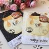 全世界で5億枚突破!?娘を想うパパの優しさ♡韓国フェイスマスク『パパレシピ』