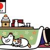 セブンイレブン商品で宅呑み^^「コンビニ商品で美味しい宅呑みシリーズ」④