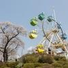 お手軽に遊べる小さな遊園地!栃木県鹿沼市の『千手山公園』に行ってきた