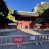 テレビ【東大生500人が選ぶ勉強になる東京の名所ベスト25】のトップ10を復習