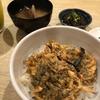 札幌市・中央区、北海道で「沖縄料理」が食べられる!沖縄料理のお店「小春南」へ行ってみた!!~お酒3杯セット1000円がかなりお得、もずく天丼が美味すぎた~