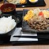 兵庫県加古川市にあるニッケパークタウンへ行き、「肉タレ屋」の柔らかくボリューム感がある焼肉定食を食べてきました!