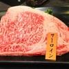 8月20日【牛肉の交雑種って何?】スーパーに行ってお肉を買う時、どの肉を買うか悩みませんか?