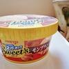 明治 エッセルスーパーカップ Sweet's 【モンブラン】売り切れ続出今年も人気の新作発売