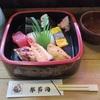 栄寿司でにぎりずしのランチ♪ - 2020年2月28日