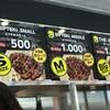 ロピア内にある「ザ ビフテキ(THE BIFTEKI)」のステーキが安くて美味い