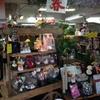 ≪アーティスB1階≫ ◇お正月◇ お花屋さんの為の資材コーナー