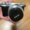 販売終了旧製品、Nikon J5 レビュー!(今更感)