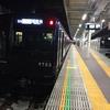 相鉄、高架化された星川駅の列車光景