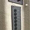 古い「パネルスイッチ」はリニューアルしてリフレッシュ👍 【 YAMAHA / UF-20 既設の古いBOXを交換 】