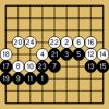 cosumiと対決(9路盤・レベル1・白番)