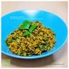 スリランカのお惣菜|空芯菜のマッルン