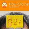 今日の顔年齢測定 128日目