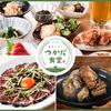 【オススメ5店】武蔵小杉・元住吉・新丸子(神奈川)にあるお酒が人気のお店