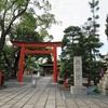源平の人々に出会う旅 第3回「京都市伏見・城南離宮」