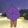 お題絵日記『丈夫な傘』