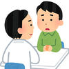【脳腫瘍と診断された】そのとき医師に質問するべき6項目とは?自分でも調べて安心を手に入れよう!