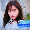 「情熱大陸 福原遥」を観て~刺さるコンテンツ(27)