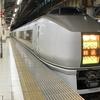 上野駅、地平ホームには哀愁しか感じない。