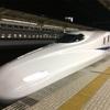新鮮!青い新幹線www