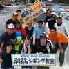 7月の「天狗堂 伊勢湾ジギング教室」開催しました