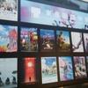 第33回東京国際映画祭~その2