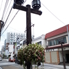 宮沢賢治ファンにオススメの聖地巡礼スポット② イーハトーブの首都・モリーオ市。材木町はまるでジブリの世界?