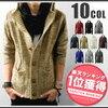 買いすぎ注意!?ジャケットの感想♪カーディガンアウターボリュームは中古より新品がお得♪ファッションセーターが格安です カーディガン