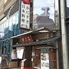 札幌かに家 本店 / 札幌市中央区南4条西2丁目