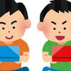激増する子供の『視力』低下👀原因は⁉︎  仮性近視やスマホ老眼は、ビジョントレーニングで改善!