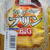 *こんにゃくパーク* カスタード風プリンBIG 98円(税抜)