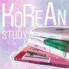 脱中級!目指せ上級!ネイティブに近づきたいおすしの韓国語勉強法