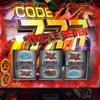 【エヴァンゲリオンAT777】設定狙い稼働!!初のCODE777も引いてきました。