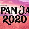 もしもJAPAN JAM 2020に参加していたら~アイドルヲタクのおっさんが考えるエアJAPAN JAM2日目~