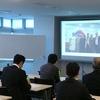 10月30日 全能連 研究交流会を開催いたしました