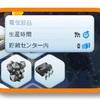 SimCity Buildit「 よかし流コンテスト時間割 」第22回