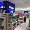 シンプソンズグッズが買える店:東京・足立区:PLAZAルミネ北千住店