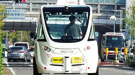 自動運転時代はもうはじまっている。国内初 ハンドルがないバスの公道走行を実現