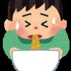子供がチャイルドシートで嘔吐したときの、対応方法