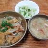 穴子丼と味噌汁