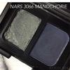 【NARS】デュオアイシャドー 3066 MANDCHORIE レビュー&スウォッチ