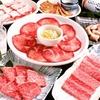 【オススメ5店】熊本市郊外(熊本)にある焼肉が人気のお店