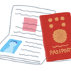 JAN?JUN?JUL?って何月?パスポート有効期限の英語の月表記、すぐ言える?